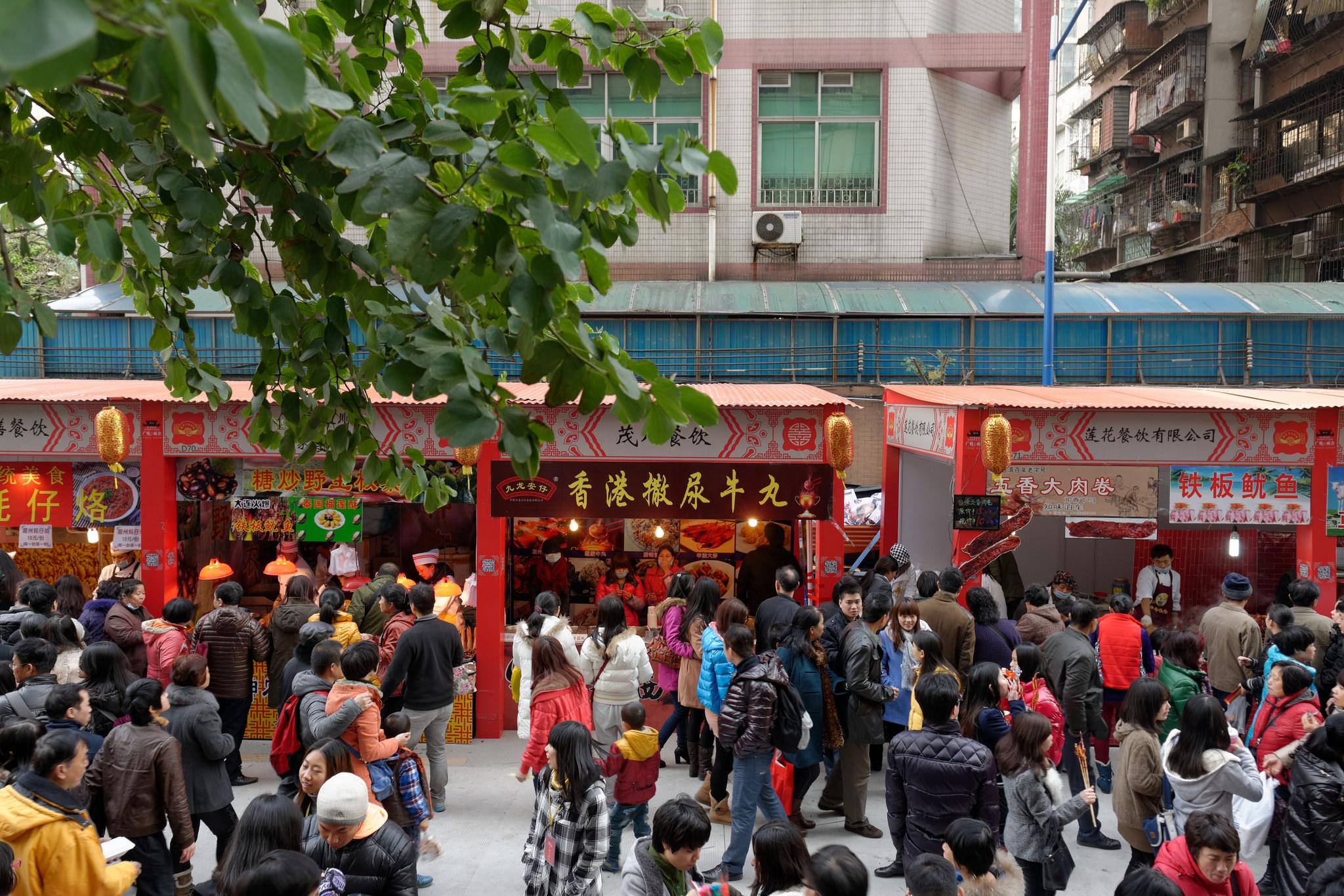 Храмовая ярмарка Гуанчжоу