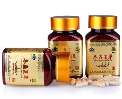 Китайские лекарства.jpg