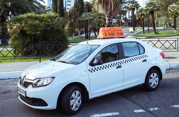 Такси в Сочи статья.jpg