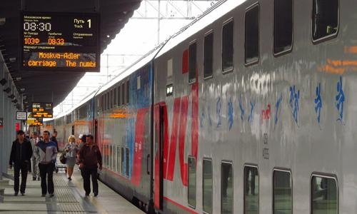 Купить билет на поезд до сочи в сентябре аренда автомобилей премиум класса