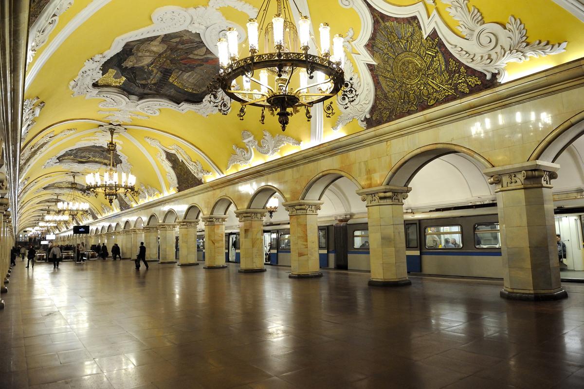 Метрополитен картинки москва