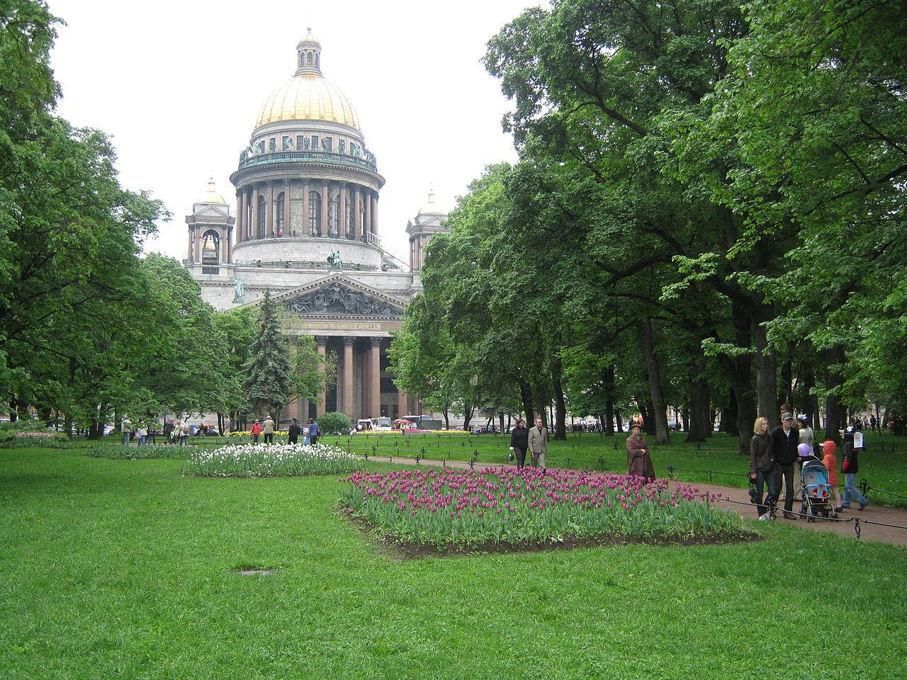 Александровский сад в Санкт-Петербурге, День города