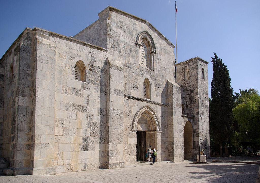 Базилика Святой Анны, Иерусалим, Израиль