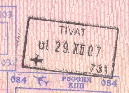 Въездной штамп Черногории.jpg