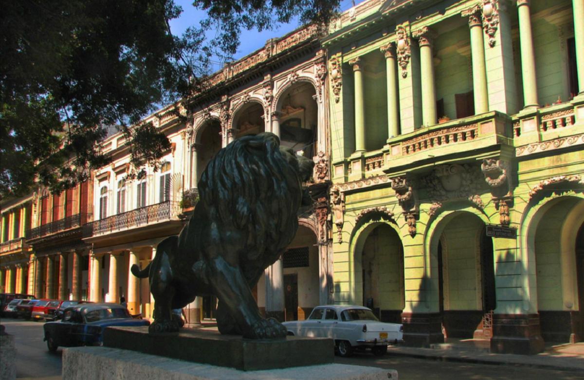 Старая Гавана, исторический центр города