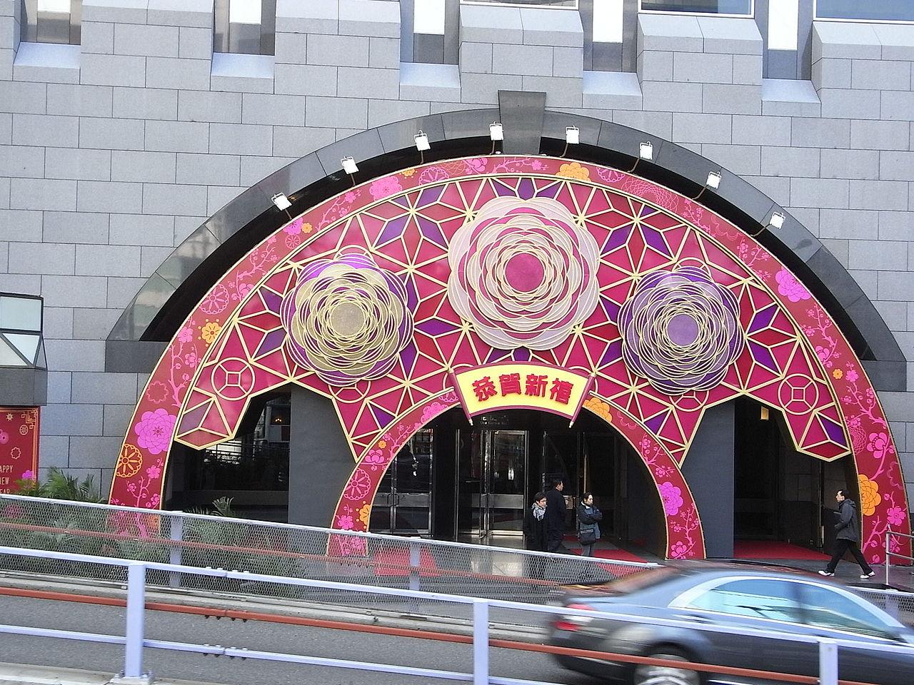 Башня Банка Китая, вход