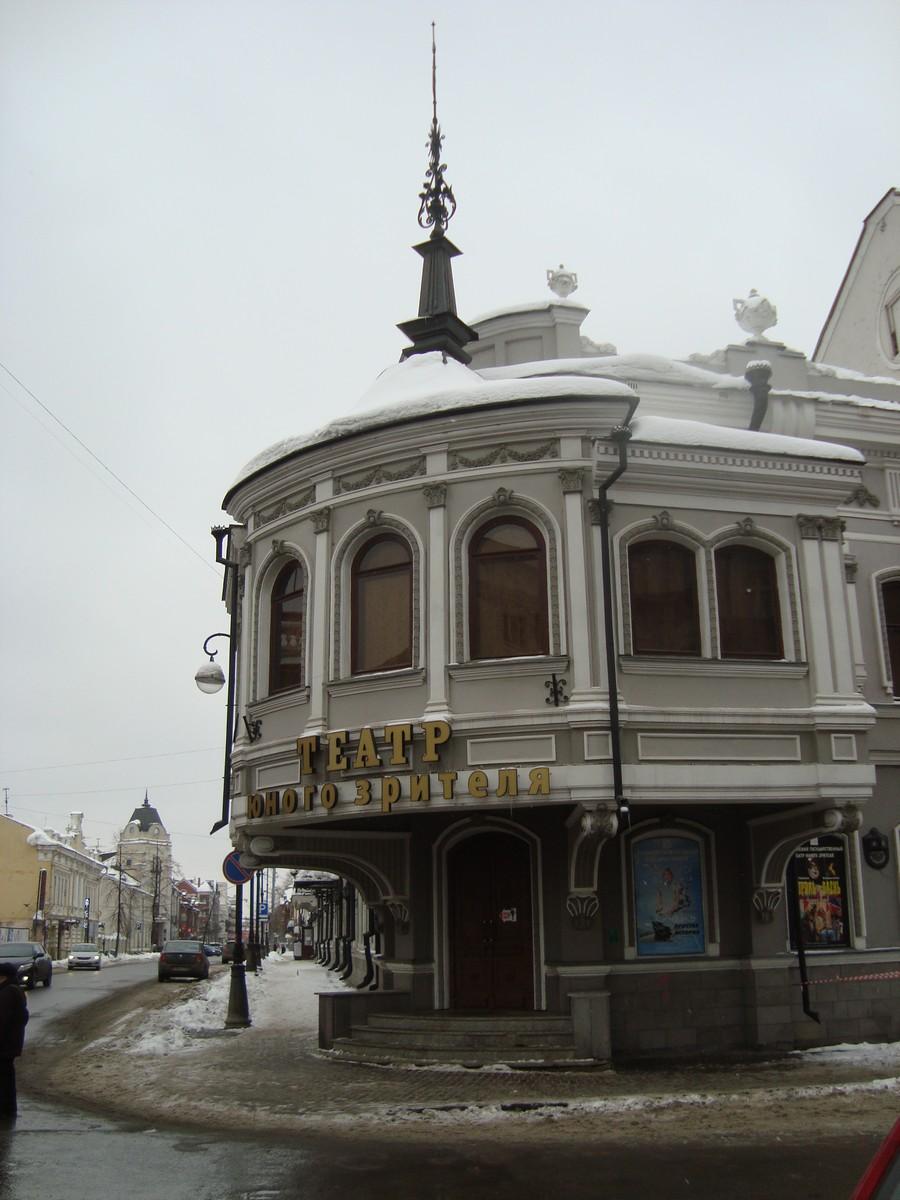 Билеты в театр юного зрителя казань самые дорогие билет на концерт