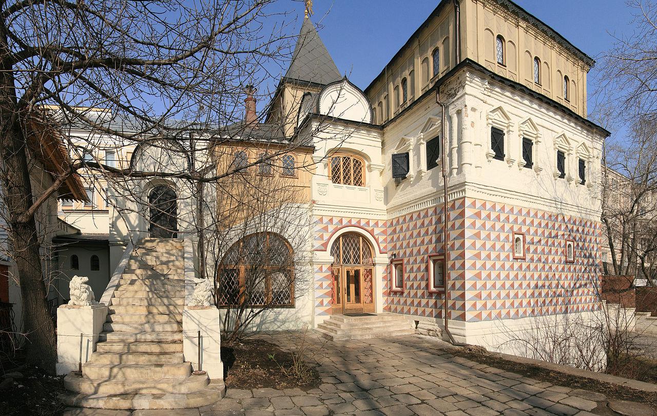 Палаты Романовых в Зарядье, двор