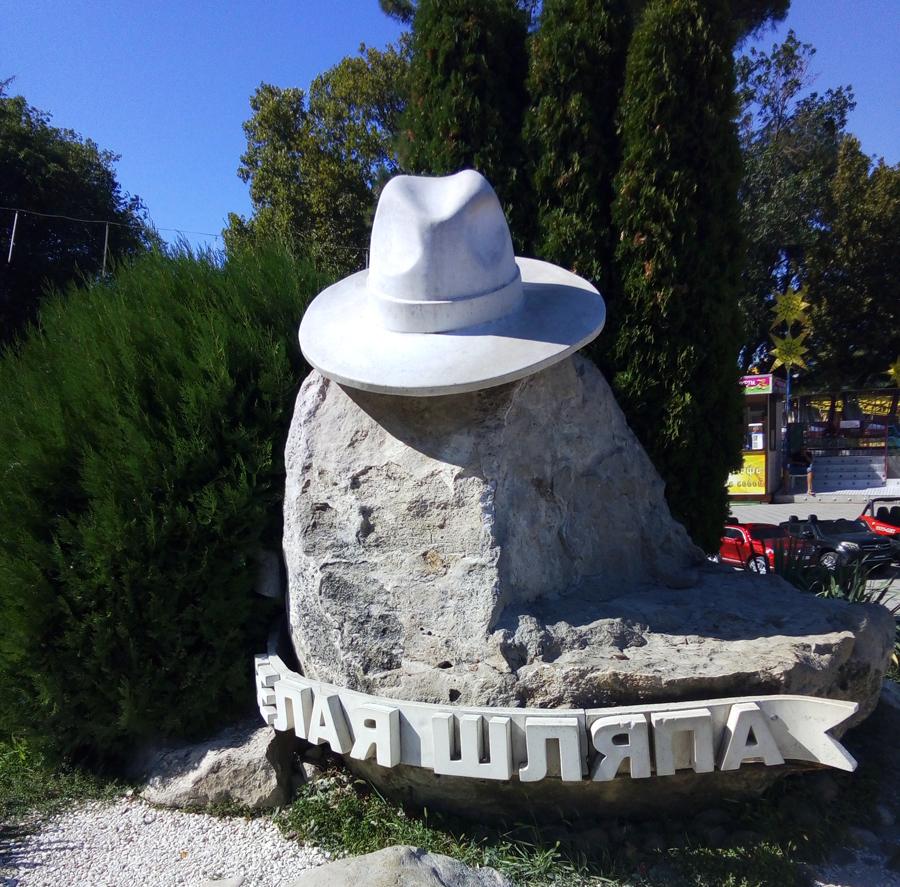 изготовления фото памятника шляпе розы было пять
