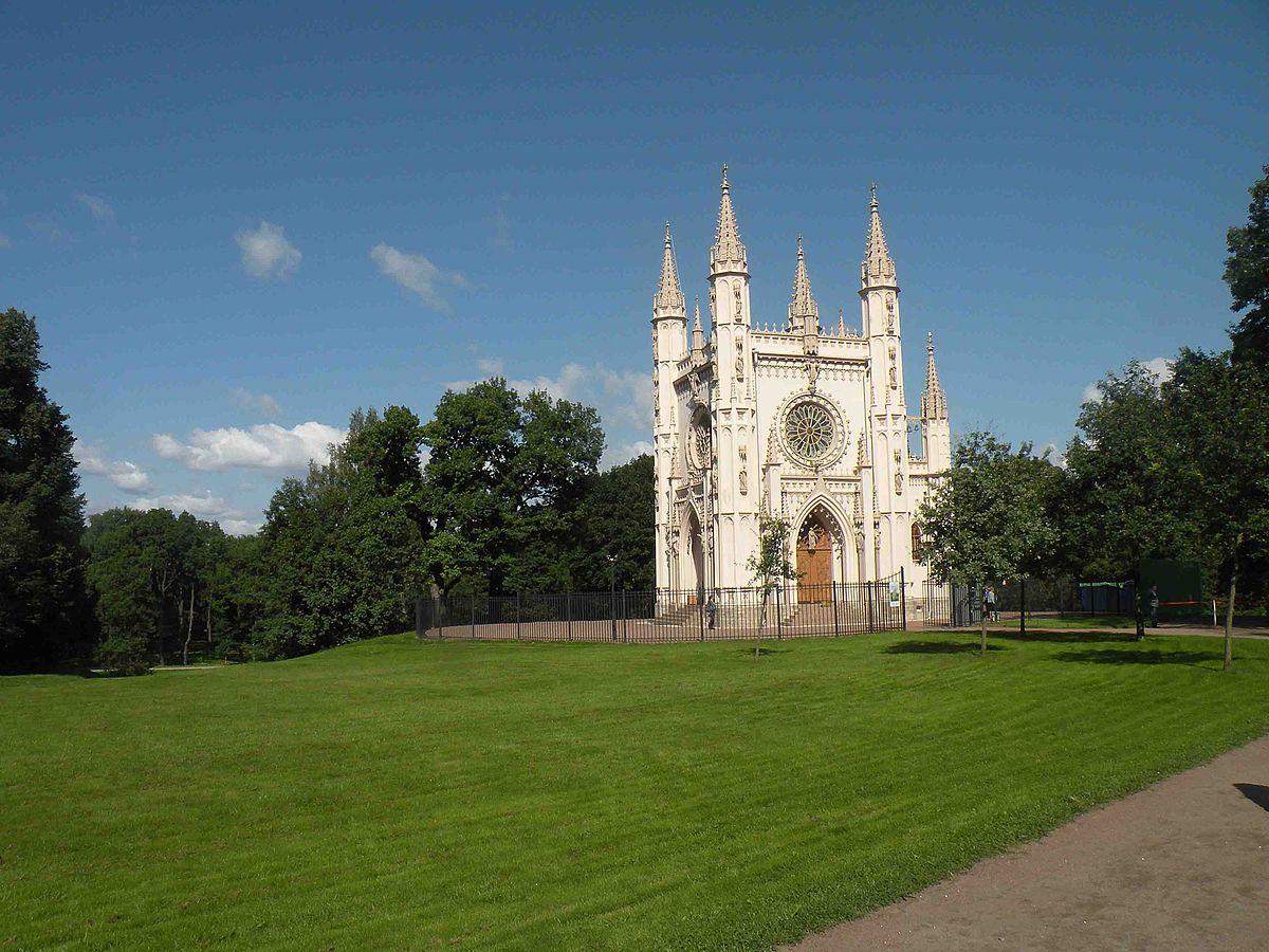 Парк «Александрия» в Петергофе