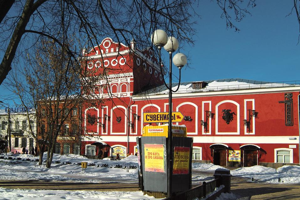 Вышневолоцкий драматический театр