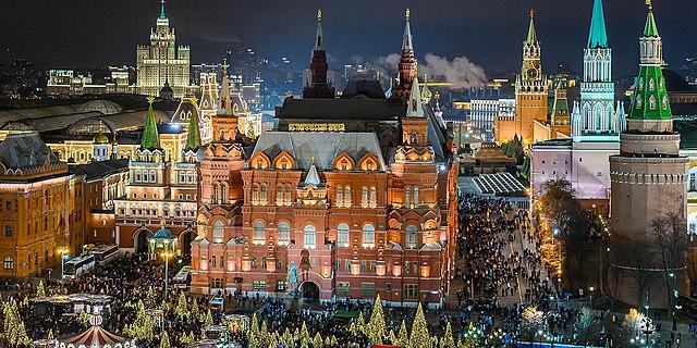 Москву назвали лучшим городским туристическим направлением в мире.jpg