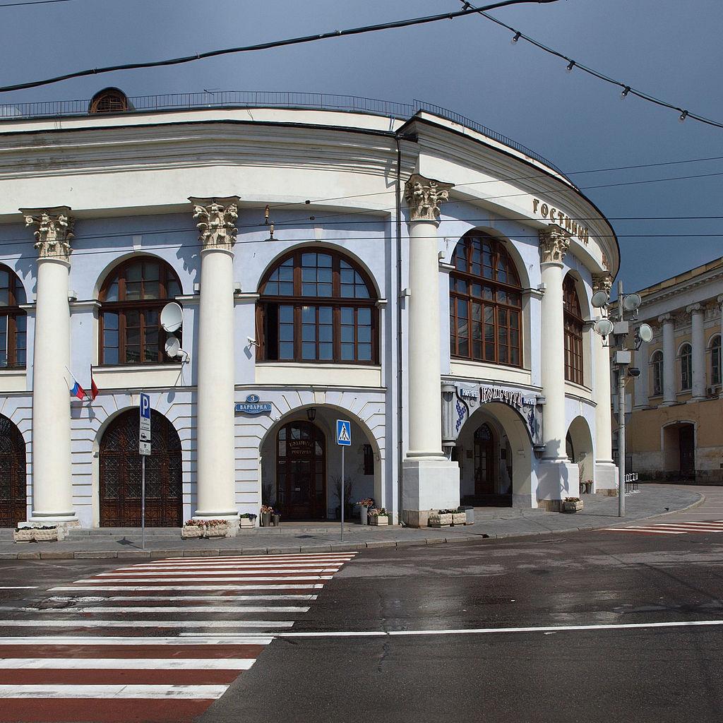 Гостиный двор в Китай-городе, Москва