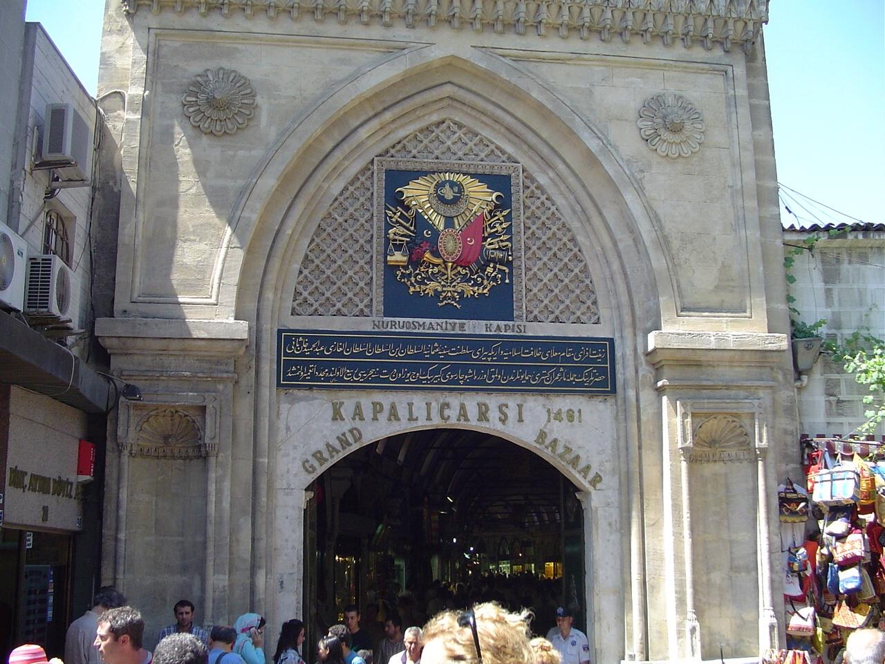 Гранд-Базар в Стамбуле, один из входов