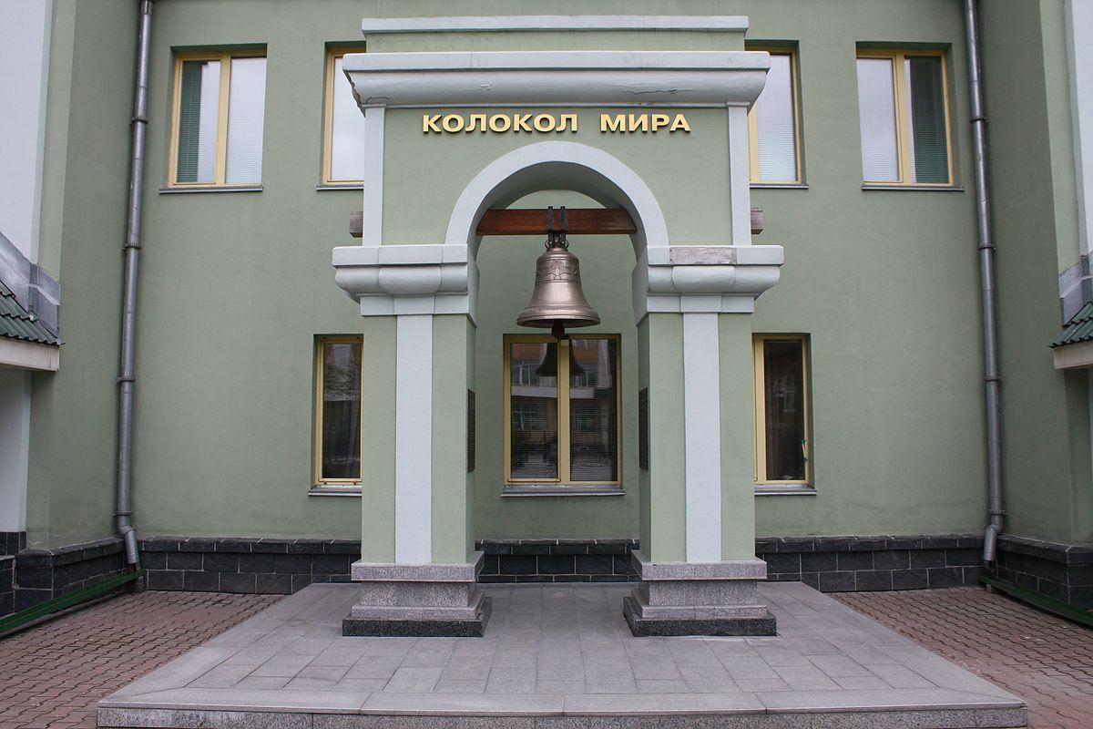 Музей Рериха в Новосибирске