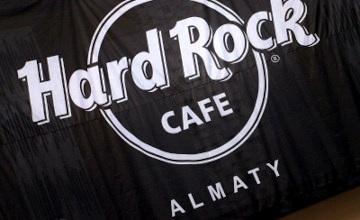 1 Hard Rock Cafe приходит в Центральную Азию.jpg