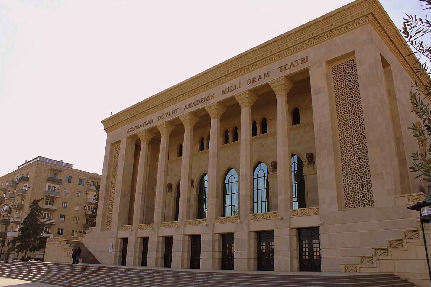 Азербайджанский драматический театр, Баку