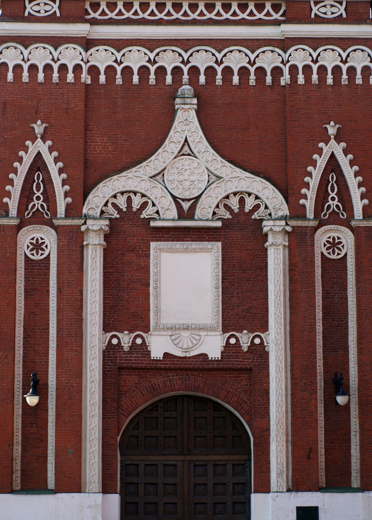 Вход в Исторический музей, Москва