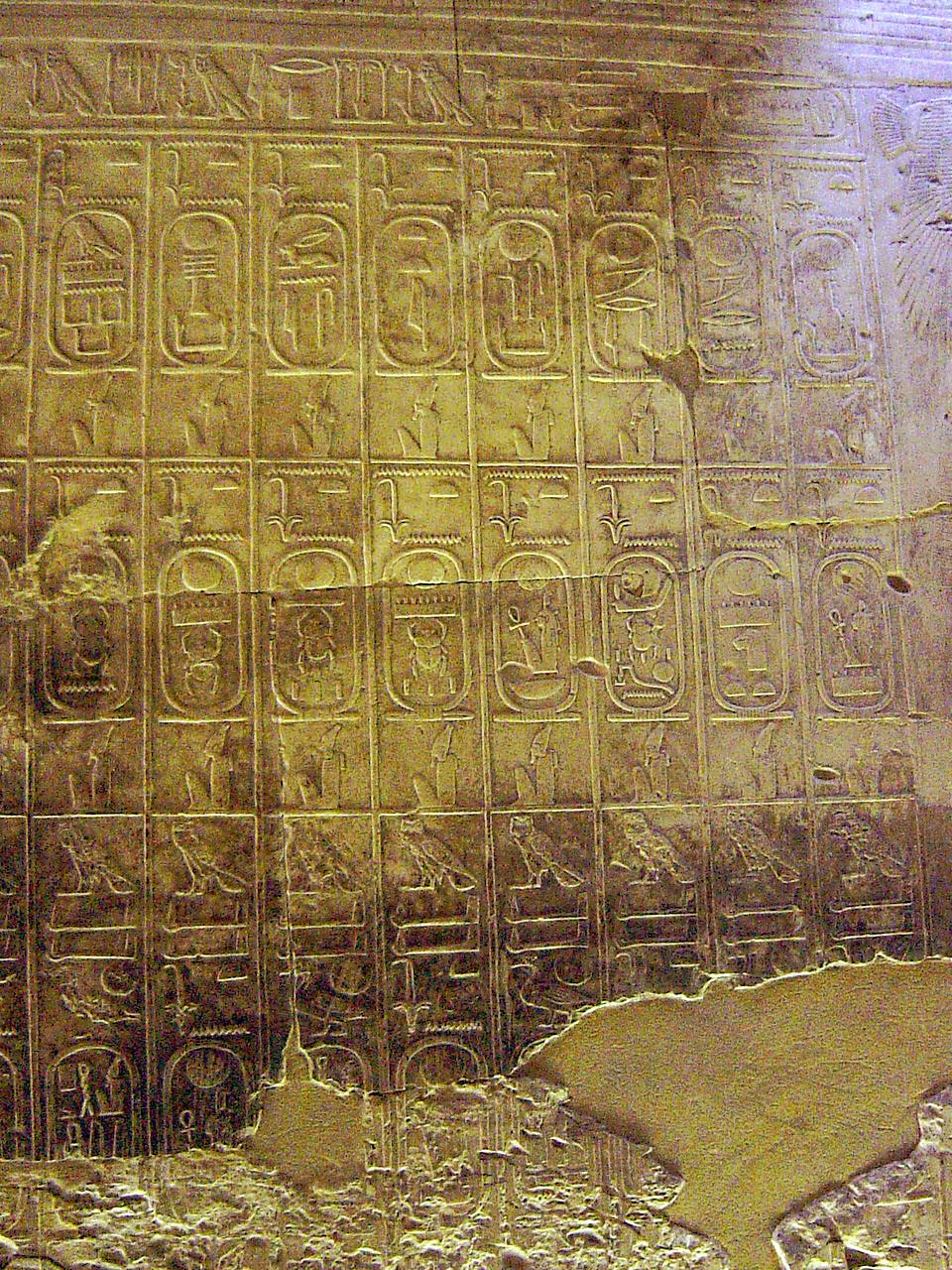 Абидосский список царей