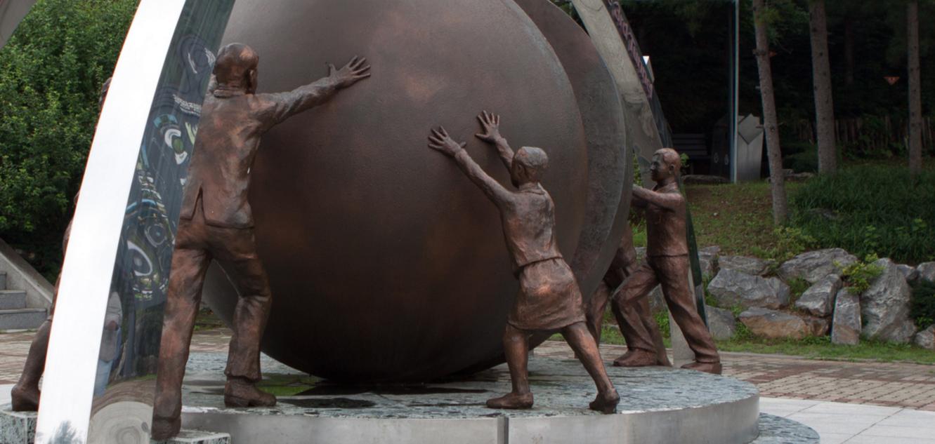 Демилитаризованная Зона, скульптура