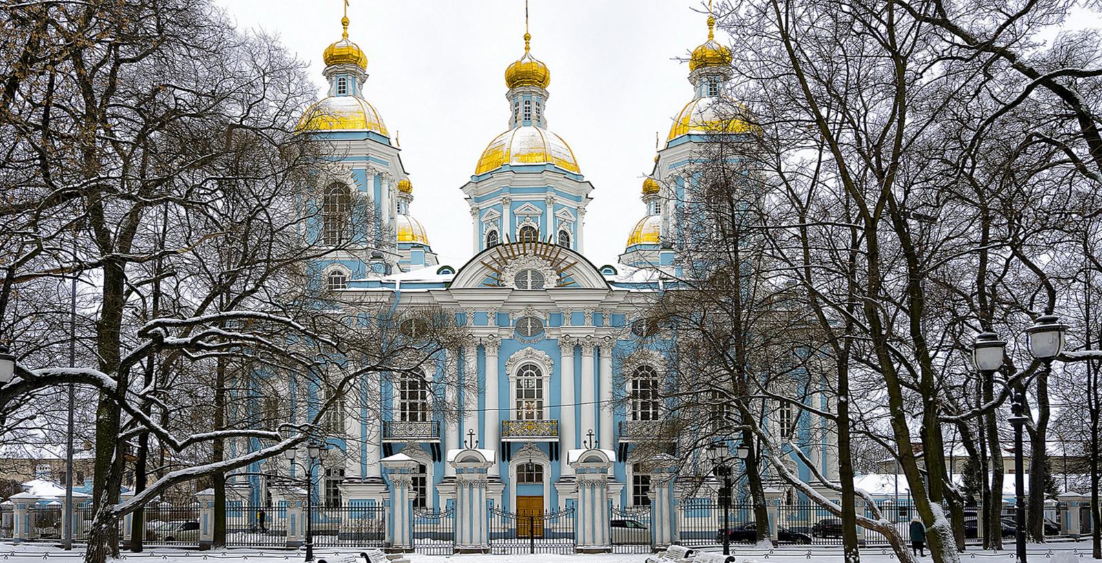 Николо-Богоявленский православный морской собор