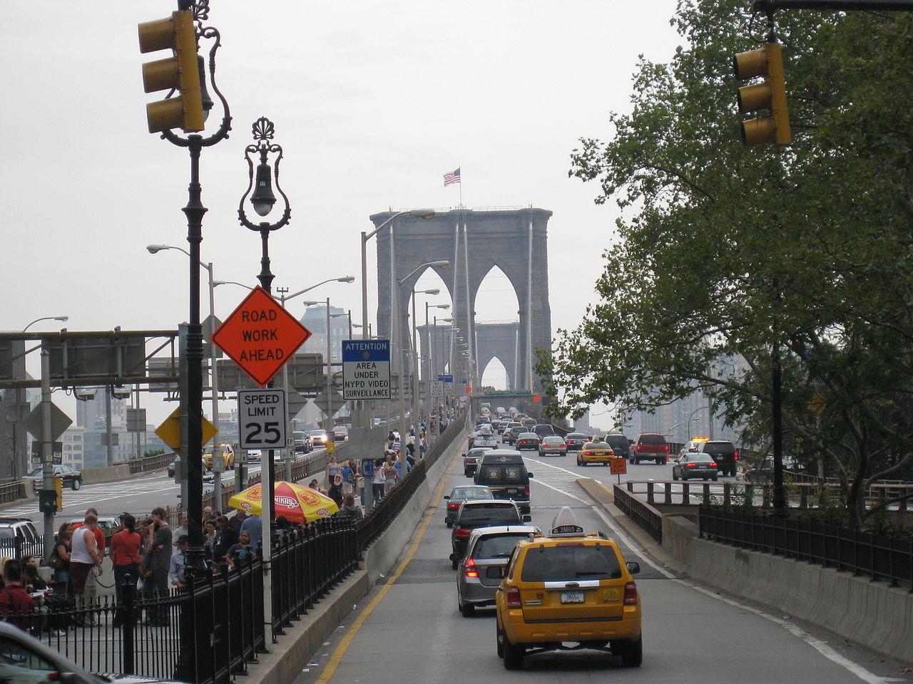 Въезд на Бруклинский мост