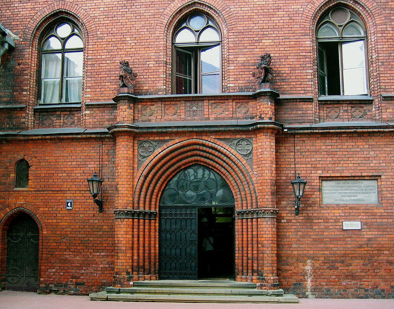 Музей истории Риги и мореходства, вход