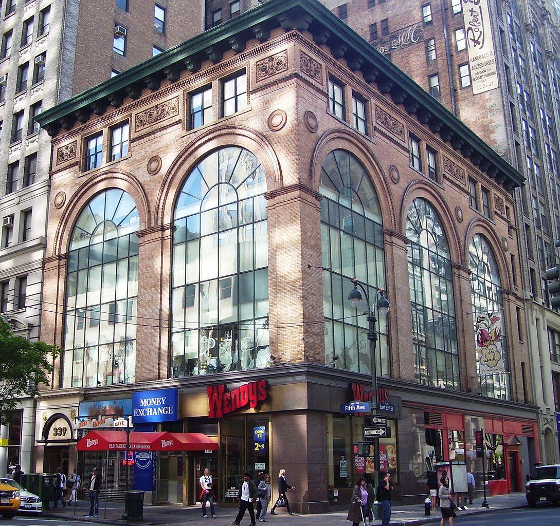 Пятая авеню, здание 1916 года постройки