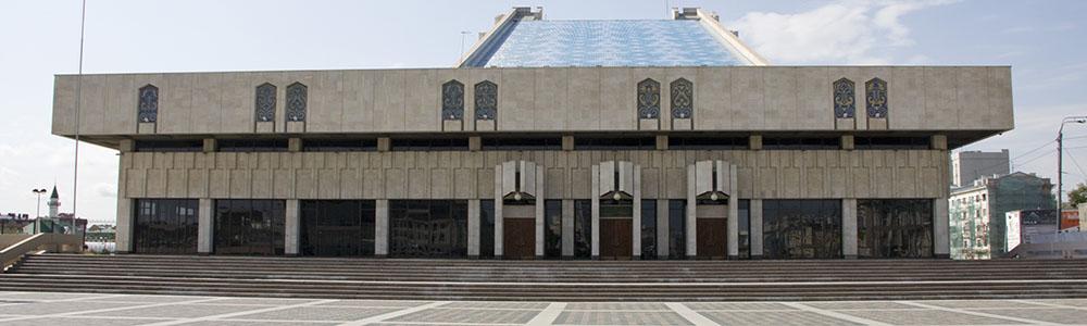 Татарский академический театр имени Галиасгара Камала