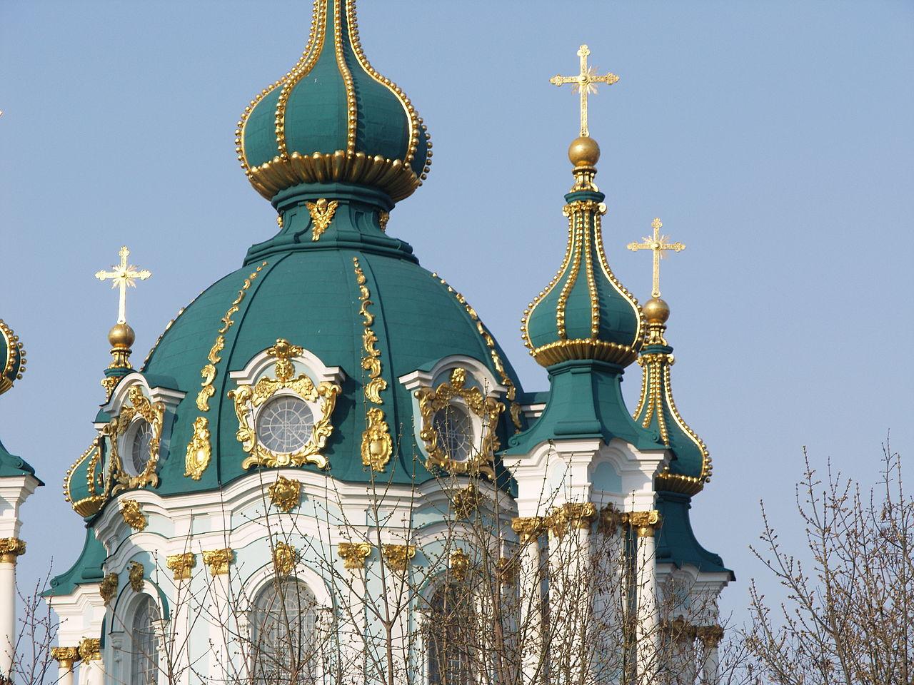 Андреевская церковь в Киеве, купола
