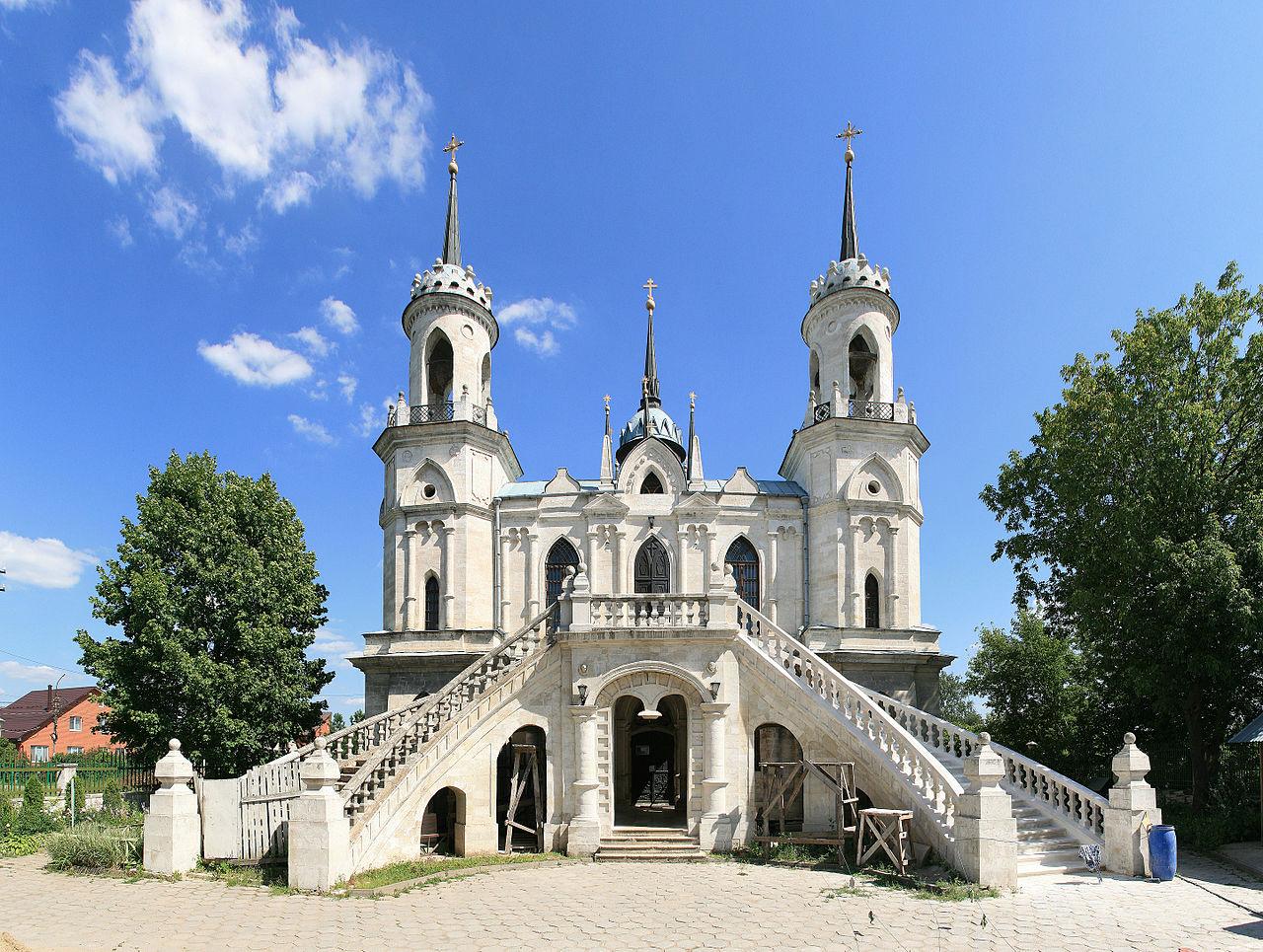 Быково, Владимирская церковь , главный вход