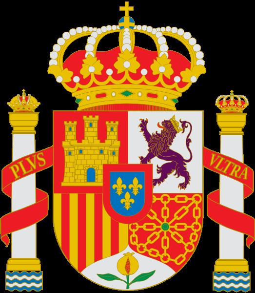 Герб Испании.png