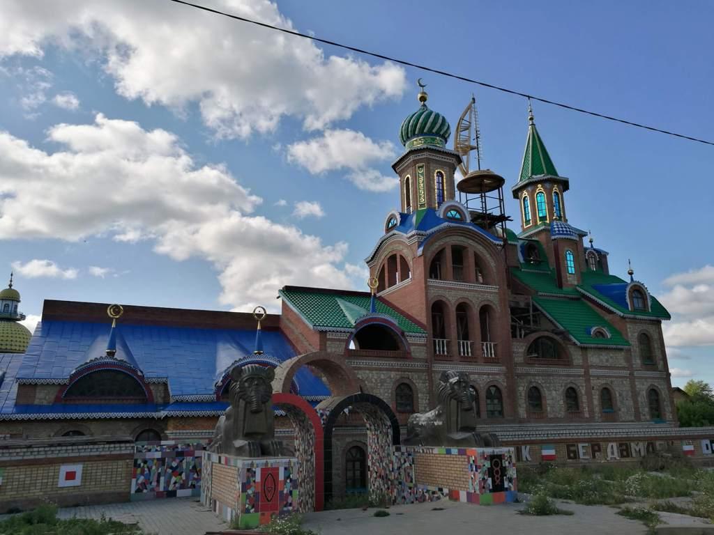 Храм всех религий, Казань, Россия