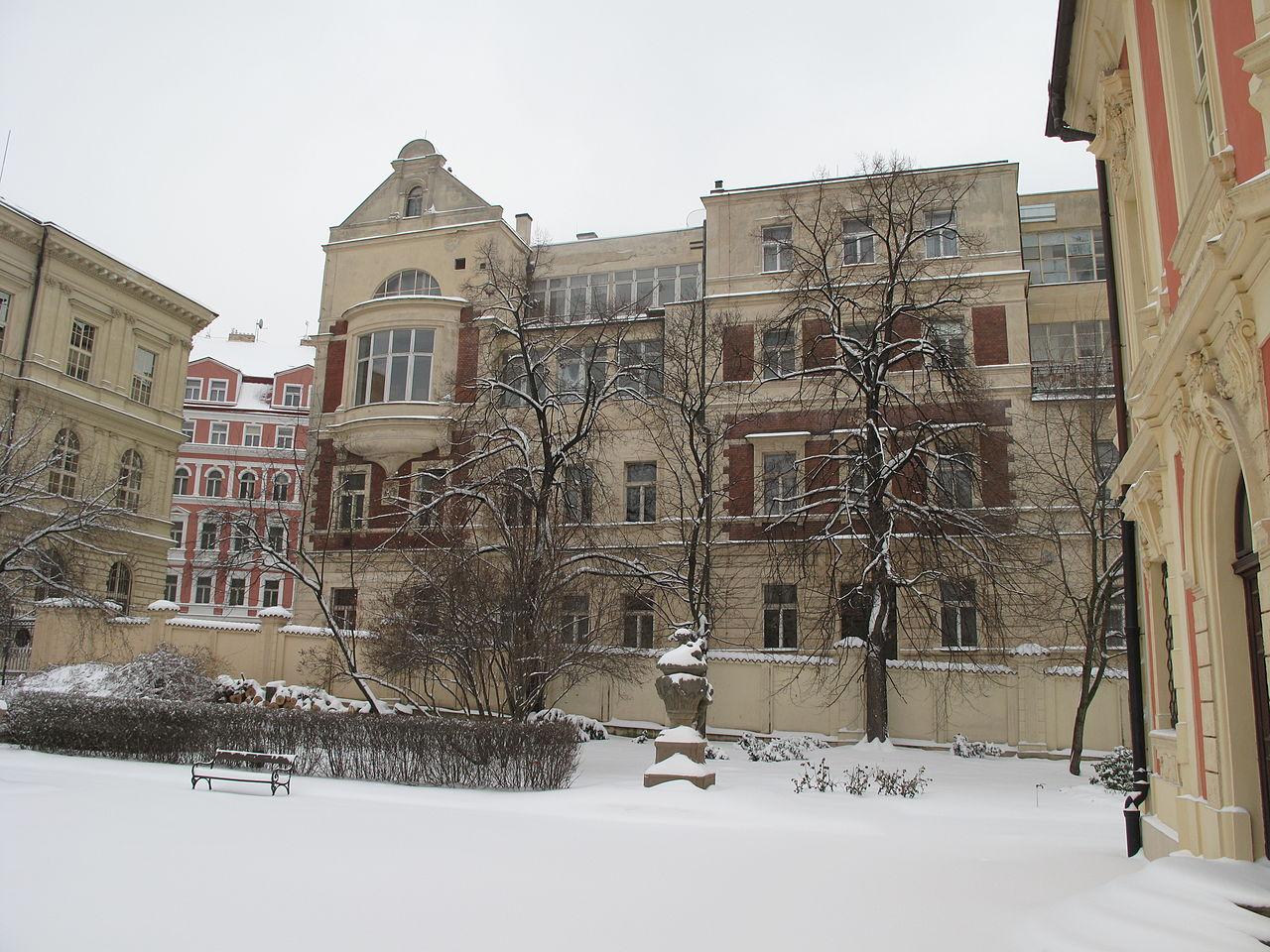 Карлов университет, музей Дворжака
