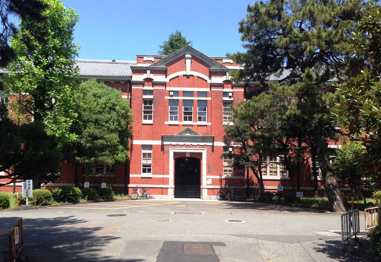 Киотский университет, инженерный факультет гражданского строительства