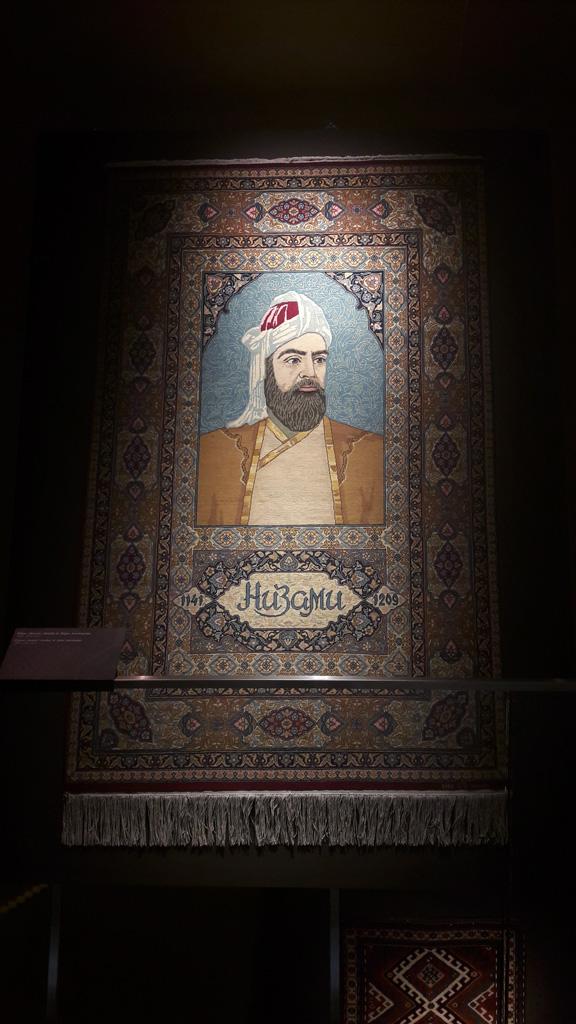 Ковёр «Низами» в азербайджанском музее ковра, Баку
