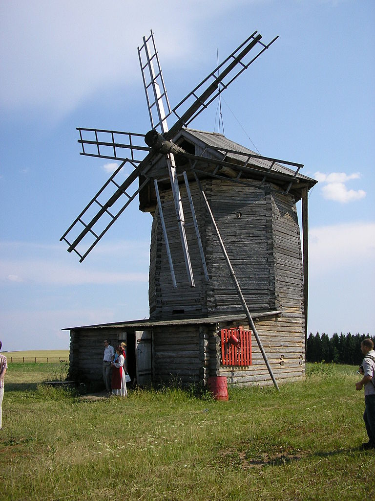 Лудорвай, мельница