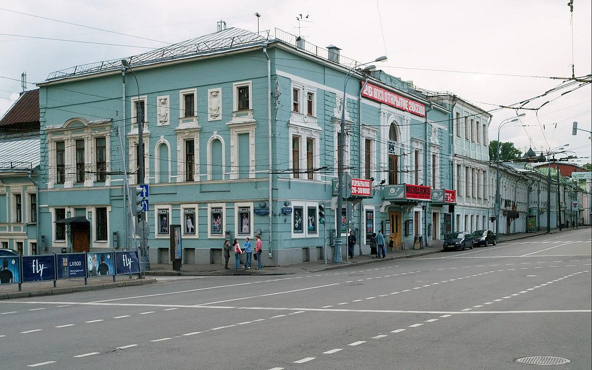 Школа современной пьесы театр москва официальный сайт афиша афиша театра кукол саранск