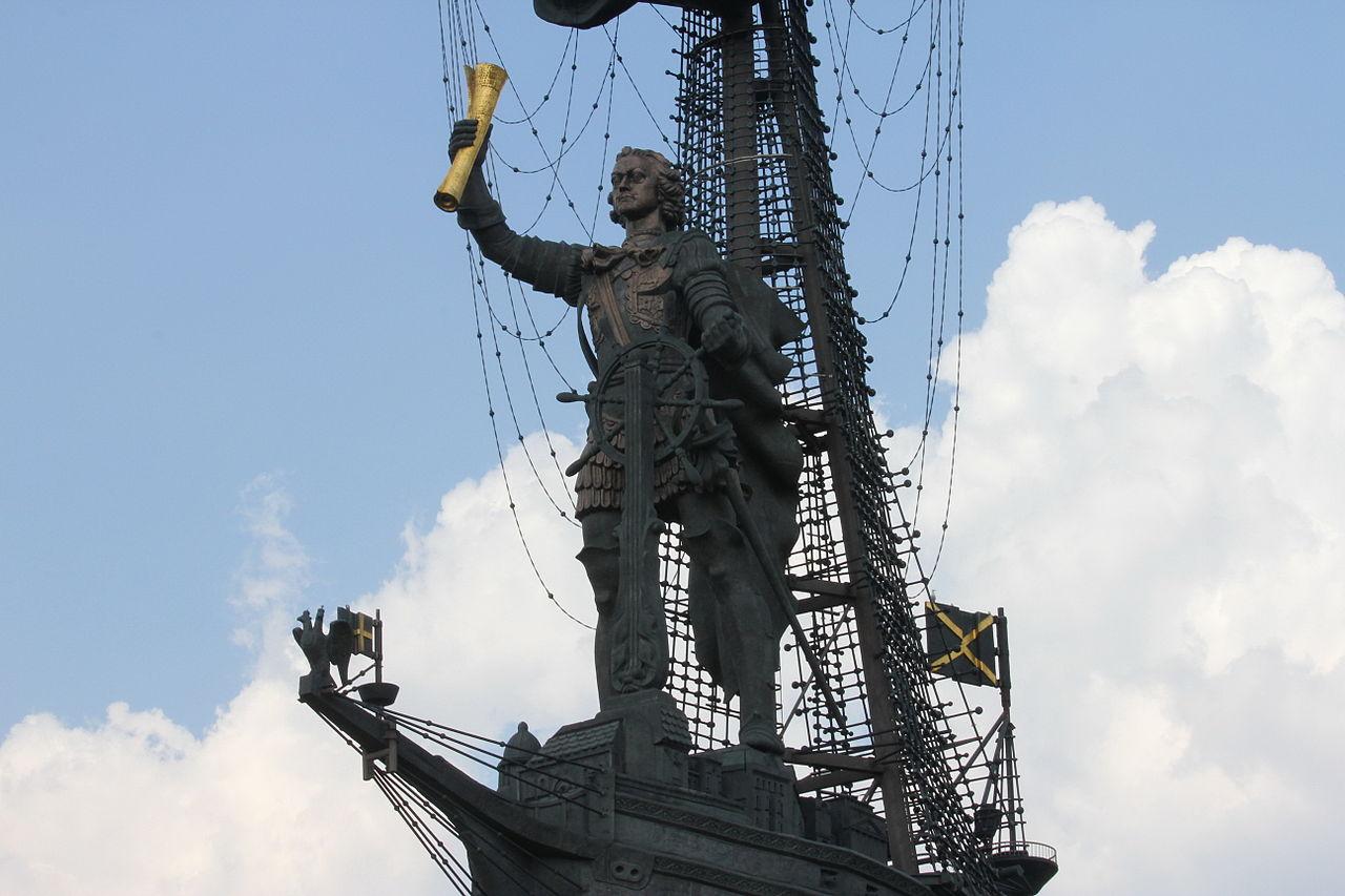 Памятник Петру I в Москве, фрагмент
