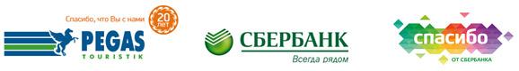 Sberbank pegas.jpg