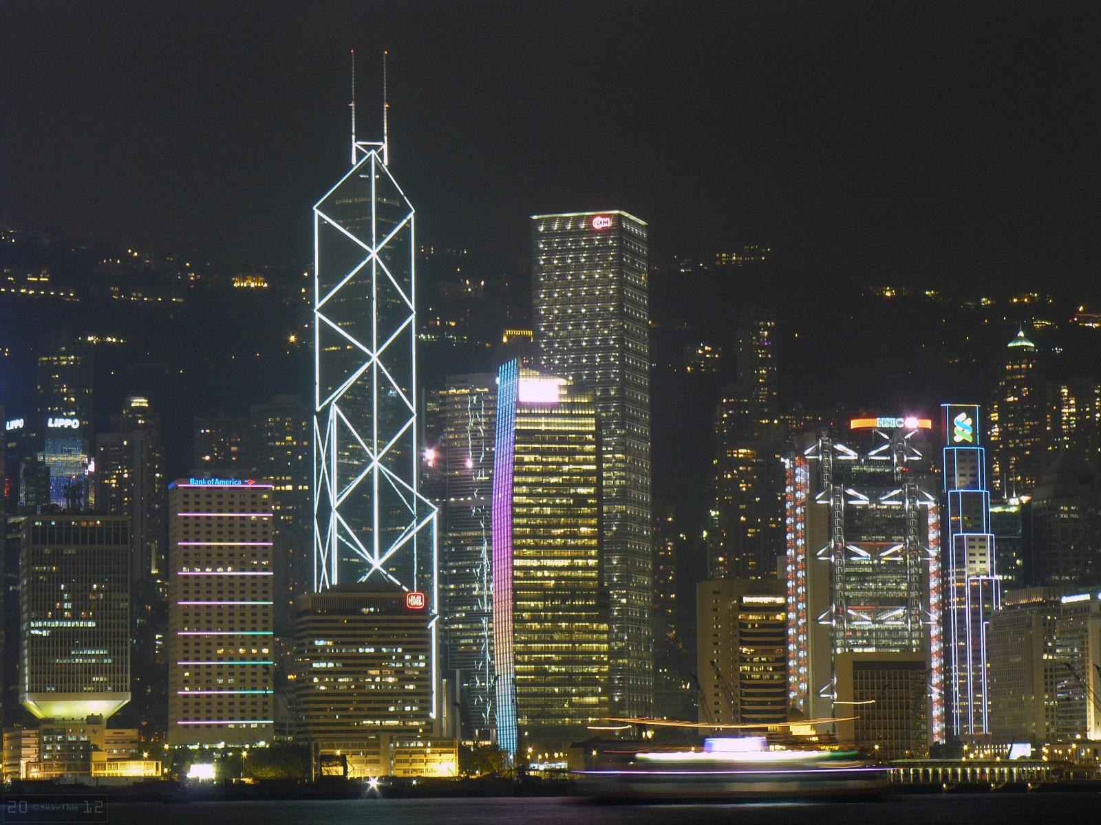 Вид на башню Банка Китая