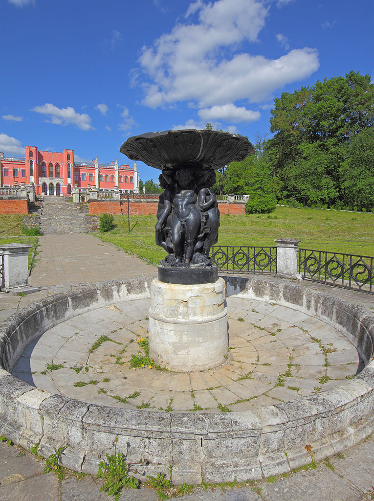 Марфино, чаша фонтана со скульптурной композицией