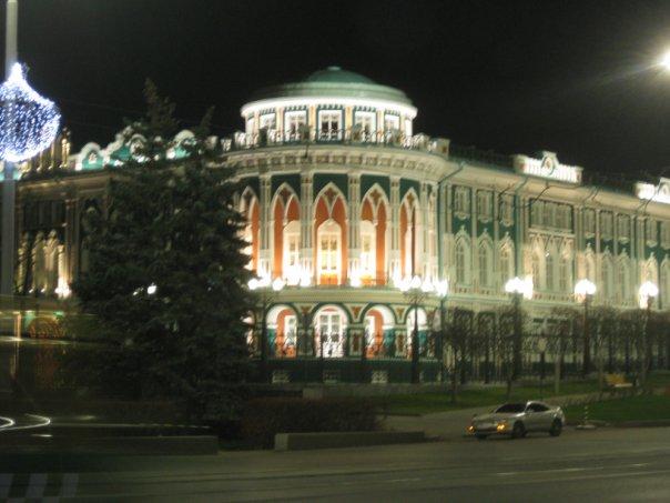 Ночной Екатеринбург.jpg
