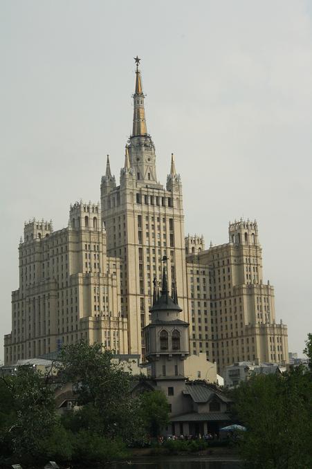 Сталинская Москва.JPG
