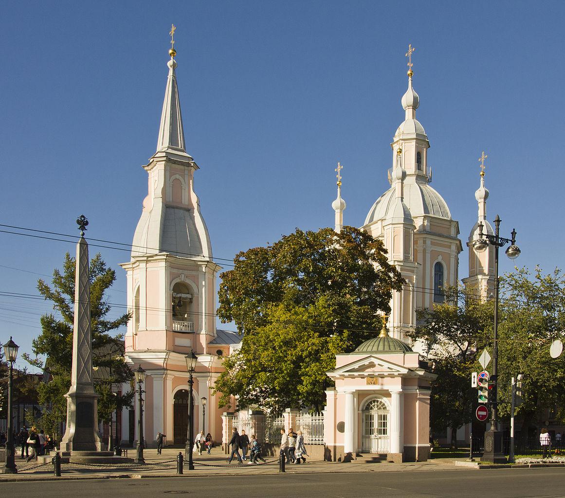 Андреевский собор Санкт-Петербурга
