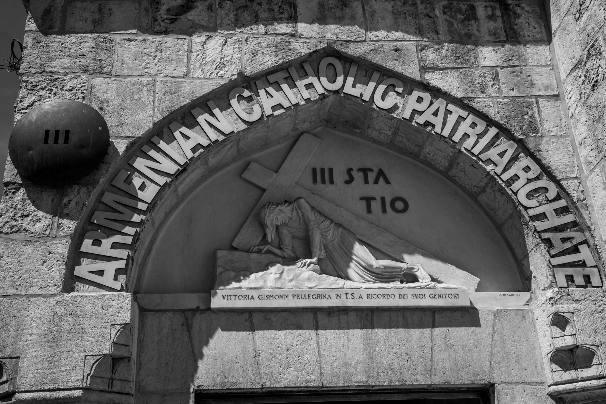 Место, где Иисус первый раз упал под тяжестью Креста, Дорога Скорби, Иерусалим