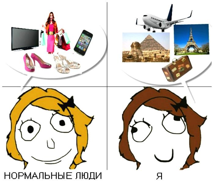 Смешные картинки в которых туристы узнают себя H.jpg