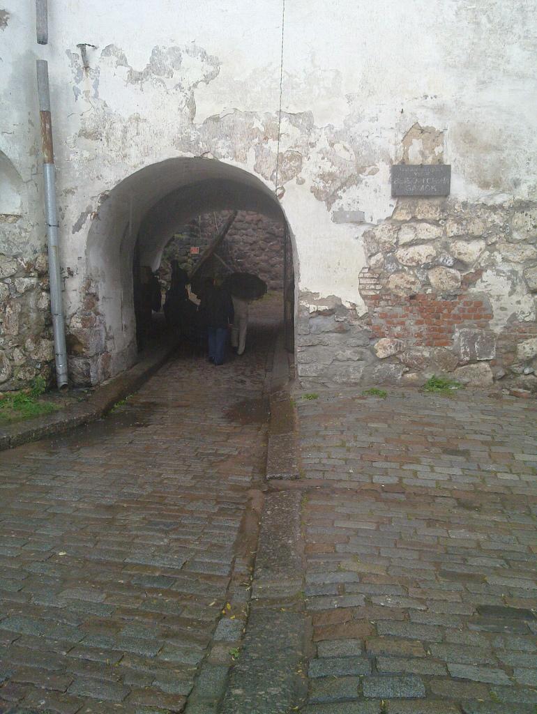 Вход в Выборгский замок, Выборг