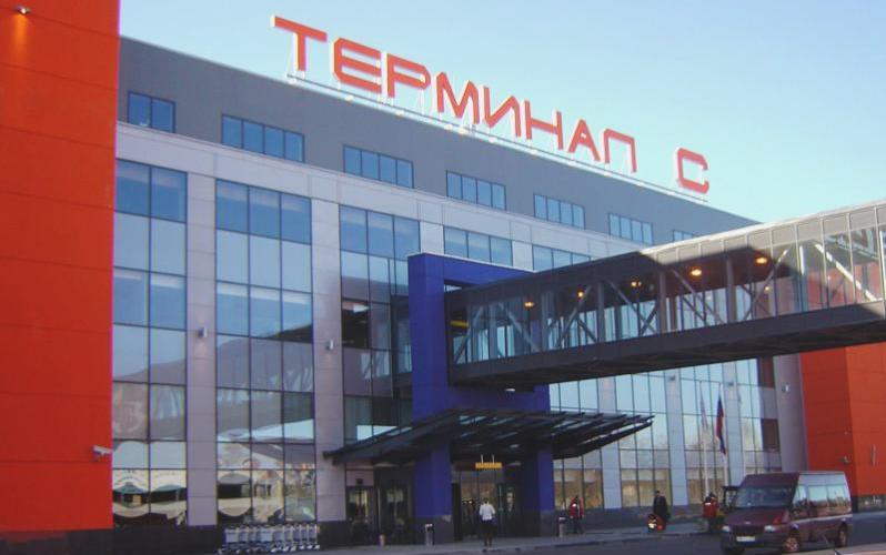 Файл:Терминал С Шереметьево закроется на реконструкцию завтра.jpg