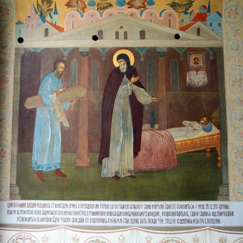 Иконы в Троице-Сергиевой лавре, Сергиев Посад, Россия